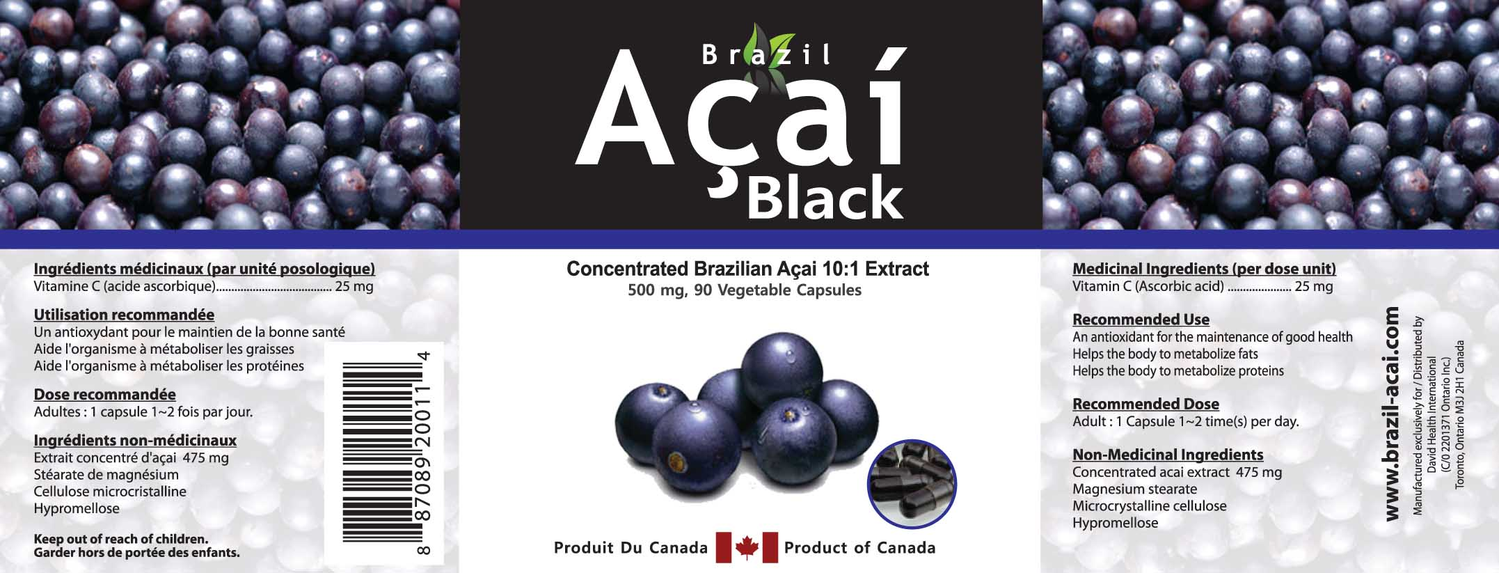 BRAZIL ACAI BLACK 10:1 CONCENTRATED