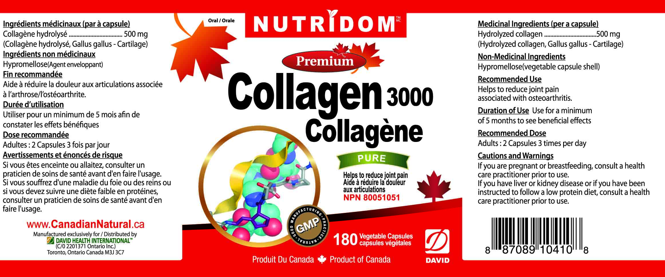 NUTRIDOM COLLAGEN 3000